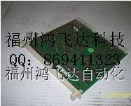 供应6634166G1 特价,经典永恒备件