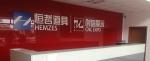 上海恒哲道具设计制作有限公司