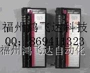 供应NMFC01丨贝利,低价速销