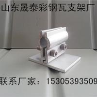 供应470彩钢瓦屋面加固抗风防风铝合金夹具