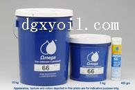 OMEGA 66亚米茄66高品质 低温润滑脂