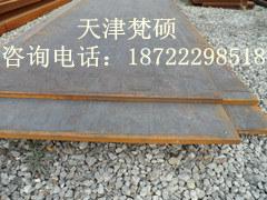 Q275B钢板-Q275B钢板厂家【规格齐全】