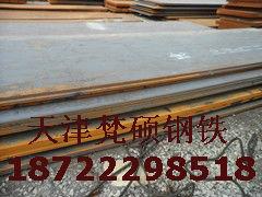 供应Q275B钢板‖优质Q275B钢板‖规格齐全