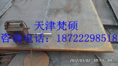 Q275B钢板‖◆Q275B钢板‖◆价格