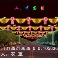 供应中国结款LED过街灯-宝石款LED跨街灯