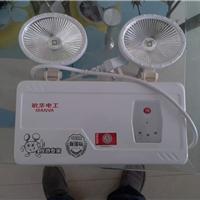 供应广州敏华电工LED消防应急照明灯