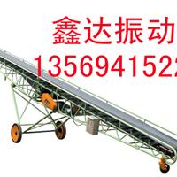 供应水泥/沙子用移动式皮带输送机