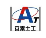 山东泰山工程材料有限公司