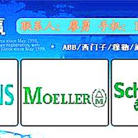 深圳市百辰鑫自动化科技有限公司(岳阳办)