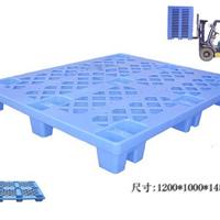 东莞市联康塑胶制品有限公司