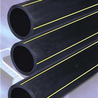 供应HDPE燃气管|PE埋地管
