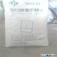 批发羟丙基甲基纤维素醚(HPMC)