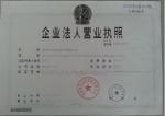 惠州市品益佳电子辅料有限公司