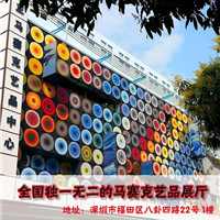 深圳市罡正实业发展有限公司