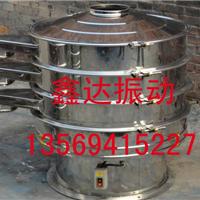 供应(厂家直销)陶瓷粉专用振动筛