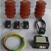 供应带电及短路接地综合故障指示仪