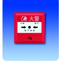 供应海湾GST9123两线制消火栓报警按钮