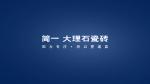 上海简一陶瓷有限公司