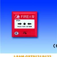 供应海湾J-SAM-GST9122编码手动报警按钮