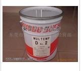 供应协同低温开关润滑油脂MULTEMP D NO.2