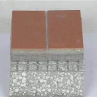 供应建筑保温砂浆、胶粉