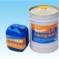 厂家供应上海红信牌环氧树脂