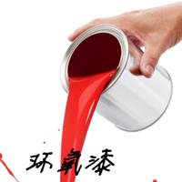 供应最好的聚氨酯弹性涂料就找朝晖
