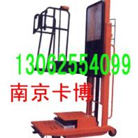供应电动取料机、电动取货机