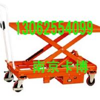 供应手推液压操作平台车、货梯