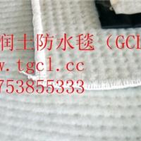 供应鹤岗膨润土防水毯厂家品牌王者风范