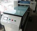 河南耐特印刷机械有限公司