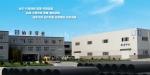 天津始丰塑胶科技发展有限公司