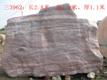供应武汉景观石三峡石