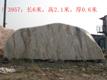 供应湖北三峡石,三峡景石,三峡奇石
