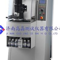 济南高晶测试仪器有限公司
