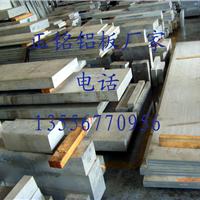 6061铝合金型号,美标6061铝合金材质用途