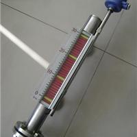【天康】高温磁翻板液位计价格,厂家直销,品质一流,放心选购