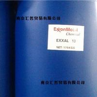 供应美孚异十三醇|异癸醇|异构十醇