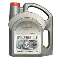 爱力森美孚汽油发动+小排量微型车的首选