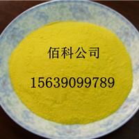 阜阳金黄色聚合氯化铝怎么卖