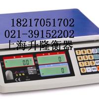 供应ALW-1.5,ALW-3,ALW-6电子天平