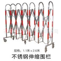 供应安全围栏不锈钢伸缩围栏