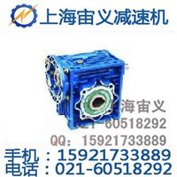 RV75-15减速机