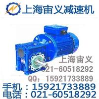 RV75-20减速机