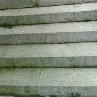 供应剁斧面台阶石