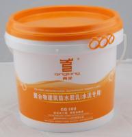 十大防水材料阜阳聚合物建筑防水胶乳防水