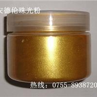 高级装修 装潢用黄金粉【18K金颜色】生产厂家