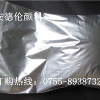 进口铝银粉 高亮银粉 闪光型铝银粉生产厂家