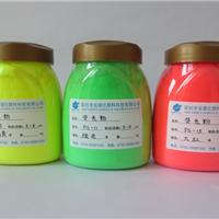 批发油墨涂料用荧光粉 水油通用荧光粉 油性荧光粉