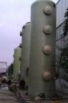 河北科力玻璃钢有限公司